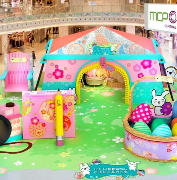 MCP 新都城中心:復活節の春日花祭