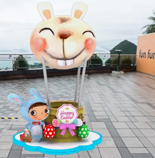 山頂廣場 × HosannArt 復活節星空巡遊