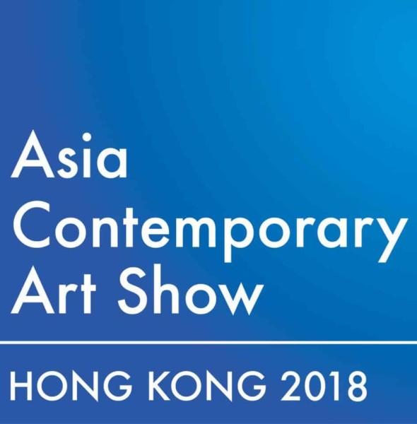 太古廣場:亞洲當代藝術展 (春季展) 2018