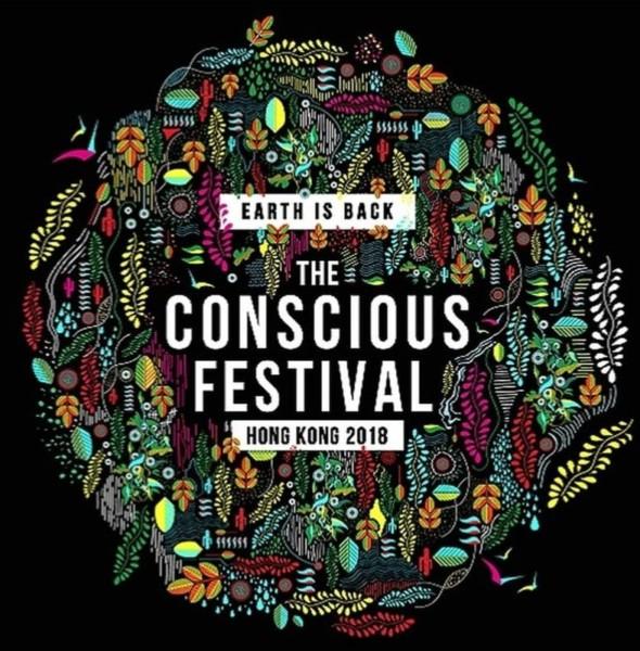 PMQ:The Conscious Festival 綠色市集
