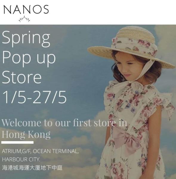 海港城:NANOS 母親節工作坊•Pop-up Store