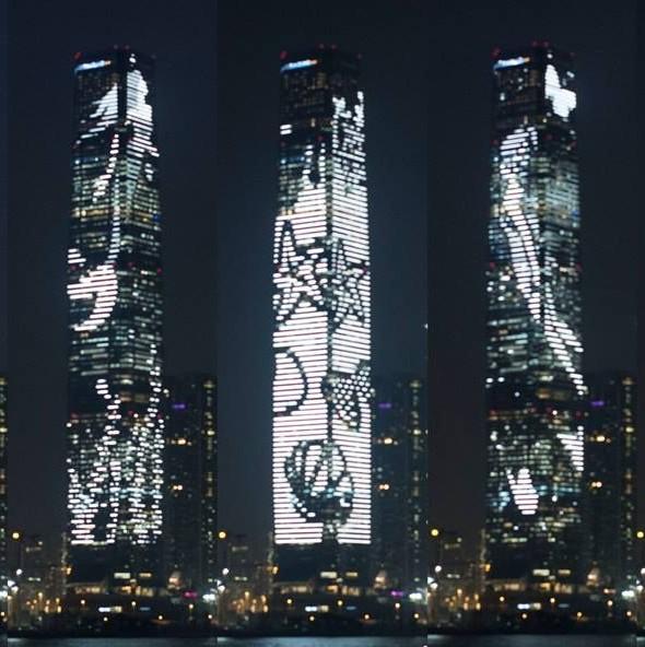 環球貿易廣場:ICC 聲光耀維港「天際漫遊」