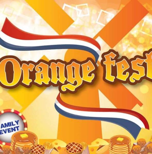 科學園:荷蘭四月美食節 Orange Fest