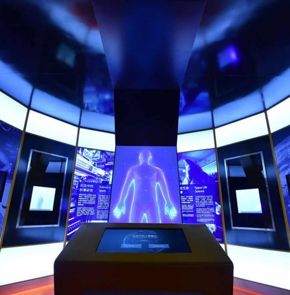 太空館展覽廳重新開放