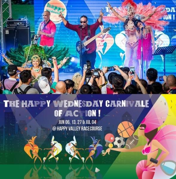 跑馬地:Carnivale of Action 派對