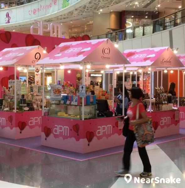 apm 商場:甜蜜美味市集