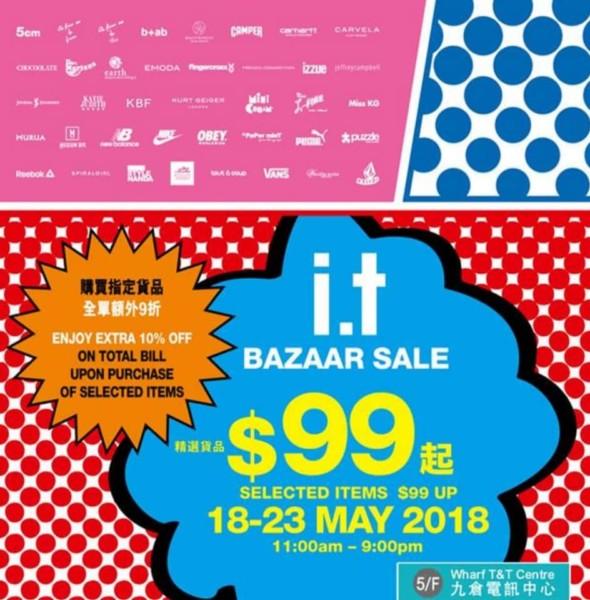海港城展銷集:i.t Bazaar Sale 2018