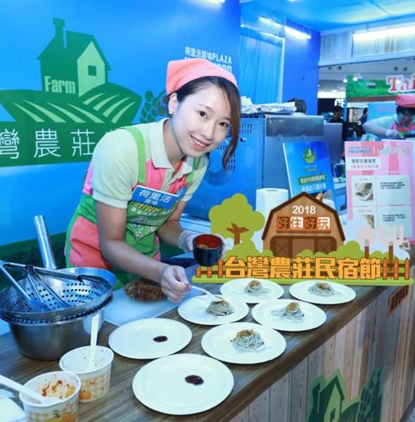荷里活廣場:台灣好住好玩!農莊民宿節