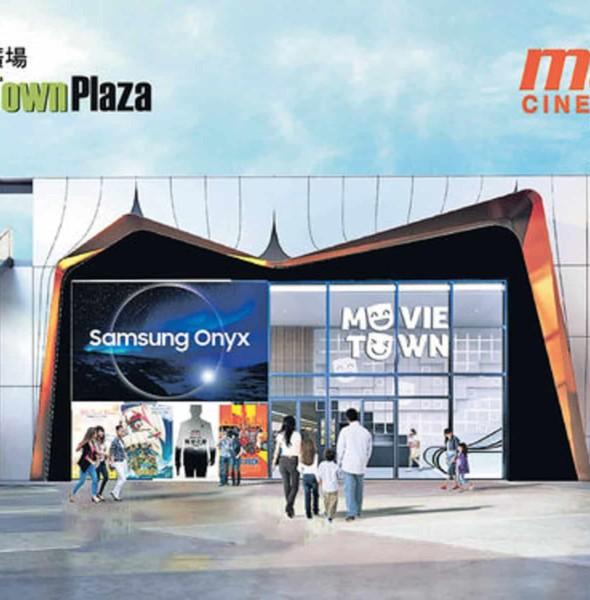 新城市廣場:Movie Town 正式開業