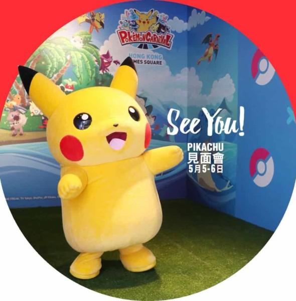 時代廣場:Pokémon 嘉年華