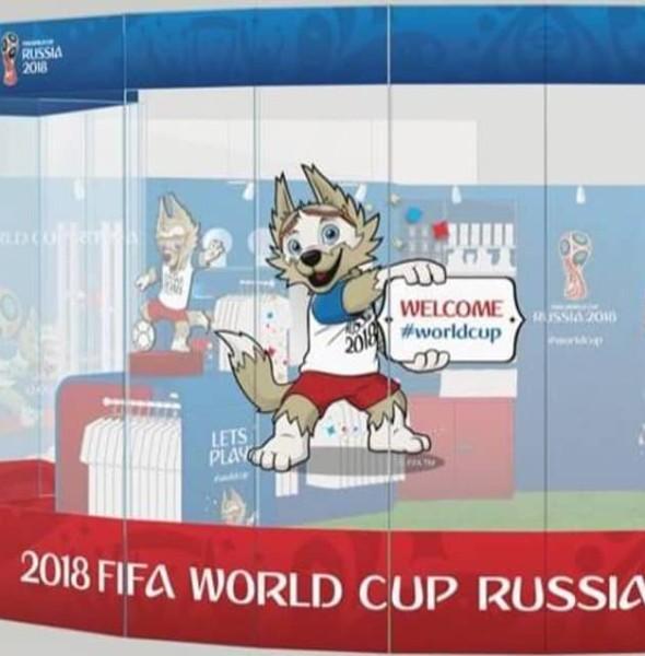 2018 FIFA俄羅斯世界盃特許零售精品店
