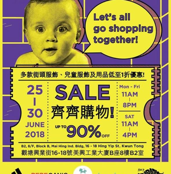 觀塘開倉:Boomsale 孕婦•嬰兒及兒童服飾開倉