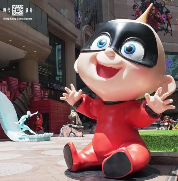 時代廣場:《超人特工隊 2》超級總部展覽