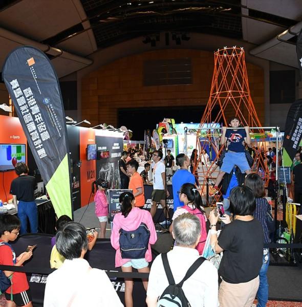會展:香港運動消閒博覽 2018
