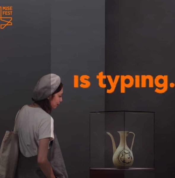 香港博物館節2018:「輸入中is typing…」