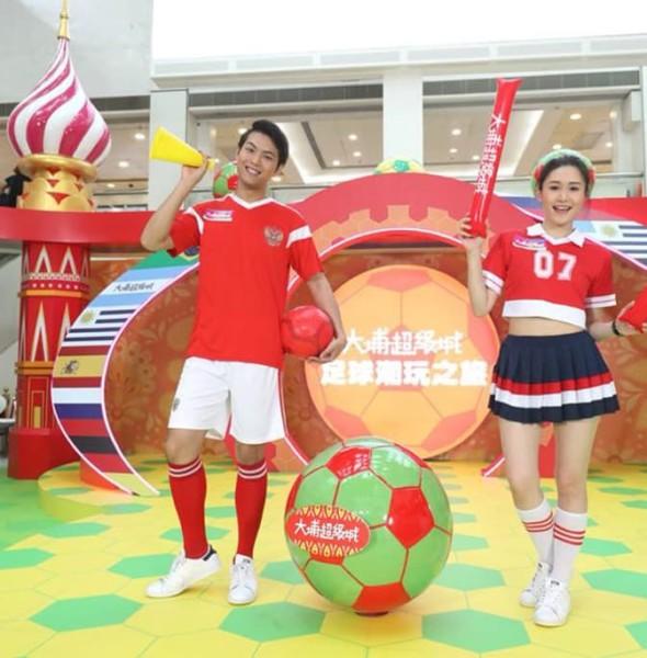 大埔超級城:新地足球潮玩之旅