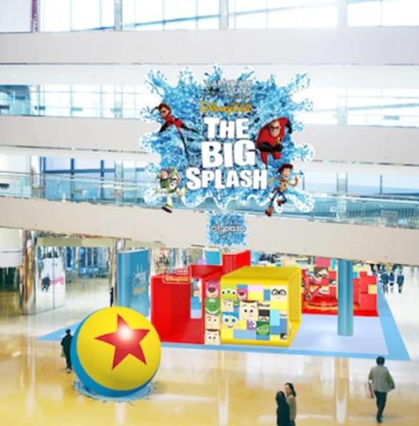 太古城中心:THE BIG SPLASH Summer Party