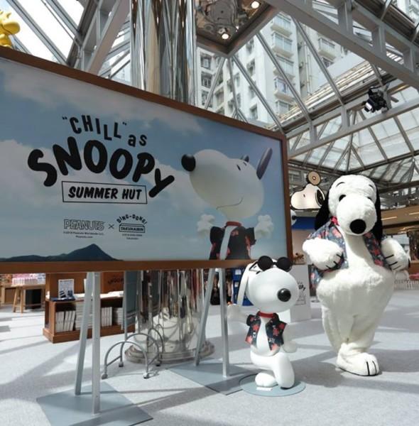 太古城中心:Chill as Snoopy 限定店