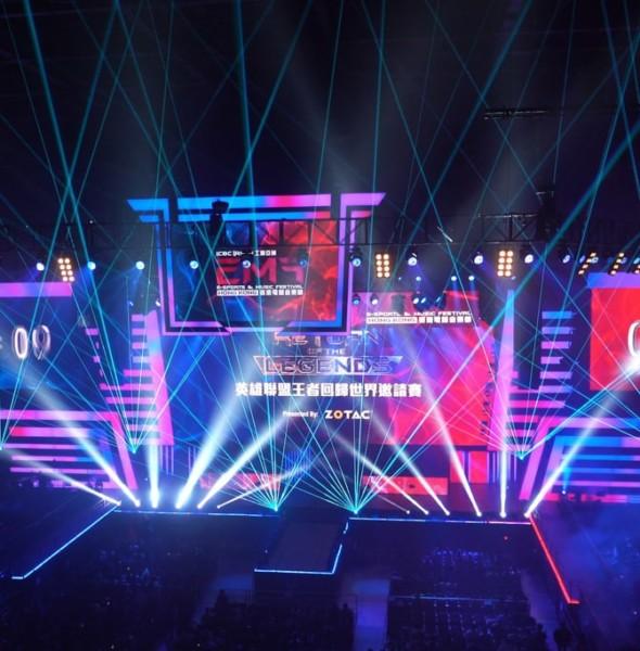 會展:香港電競音樂節 2018