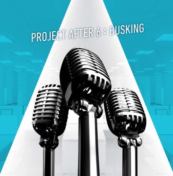 太古坊:PROJECT AFTER 6: Busking 免費音樂會