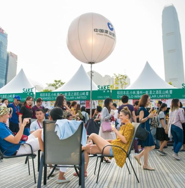 中環海濱:香港美酒佳餚巡禮 Wine and Dine 2019