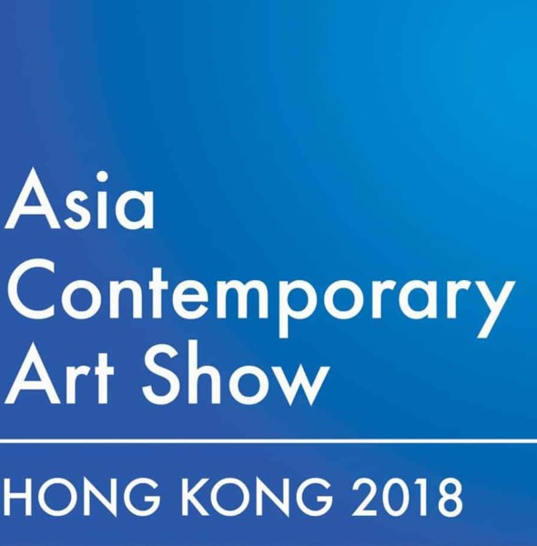 太古廣場:亞洲當代藝術展 (秋季展) 2018