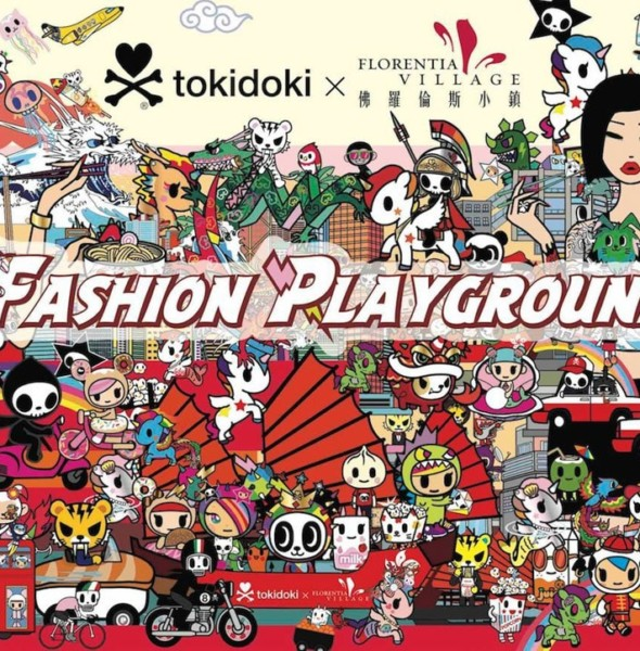 佛羅倫斯小鎮×tokidoki:Fashion Playground