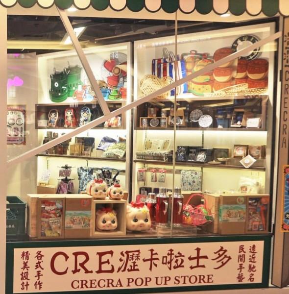美麗華廣場:CRE瀝卡啦士多 限定店