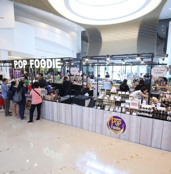 PopCorn:Pop Foodie 嚐味巡禮市集