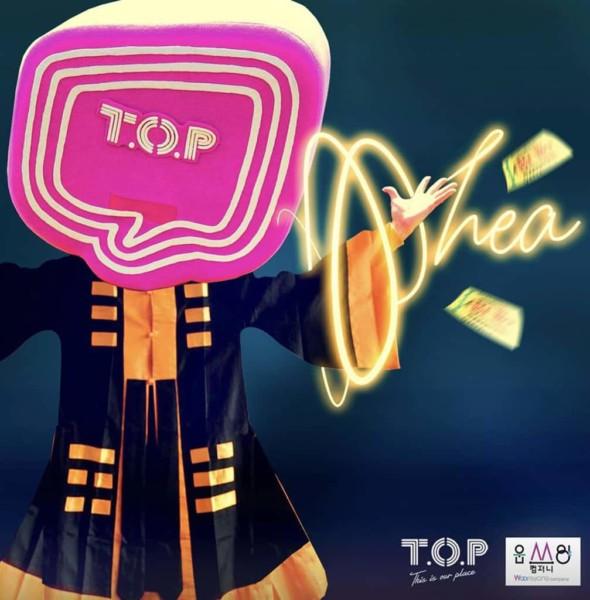 旺角T.O.P:HEAlloween HEA 啦喂