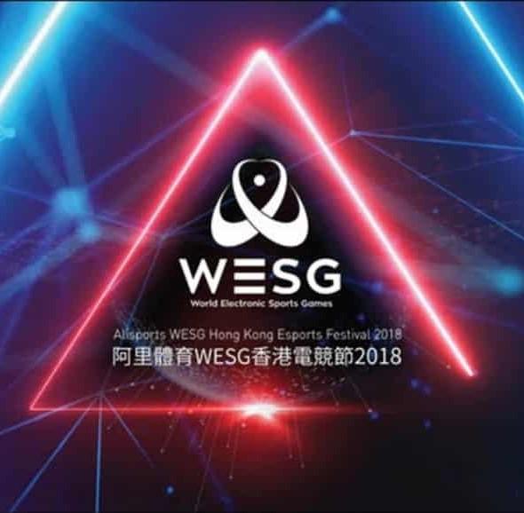 博覽館:WESG香港電競節2018