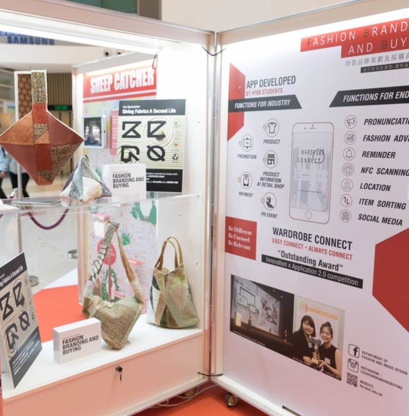 PopCorn:HKDI時尚創設為未來2018展覽