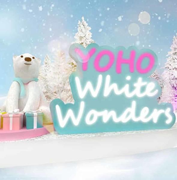 YOHO MALL:冰雪世界 YOHO White Wonders