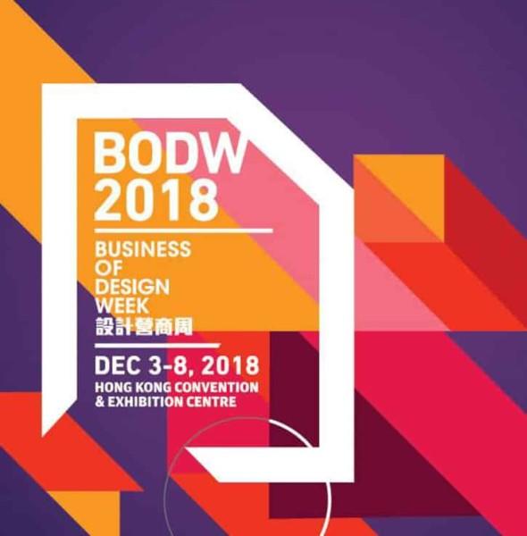 會展:BODW 設計營商周 2018