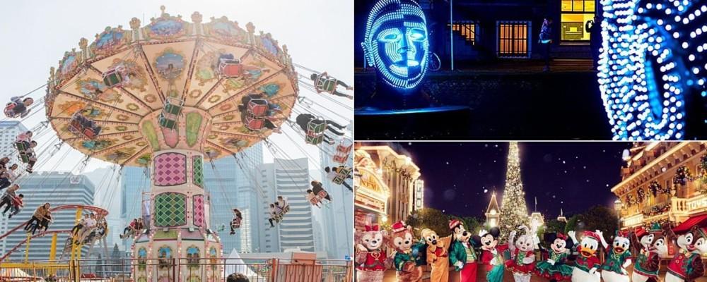【2018聖誕活動】22個聖誕節好去處盤點 聖誕嘉年華+聖誕展覽+聖誕主題樂園