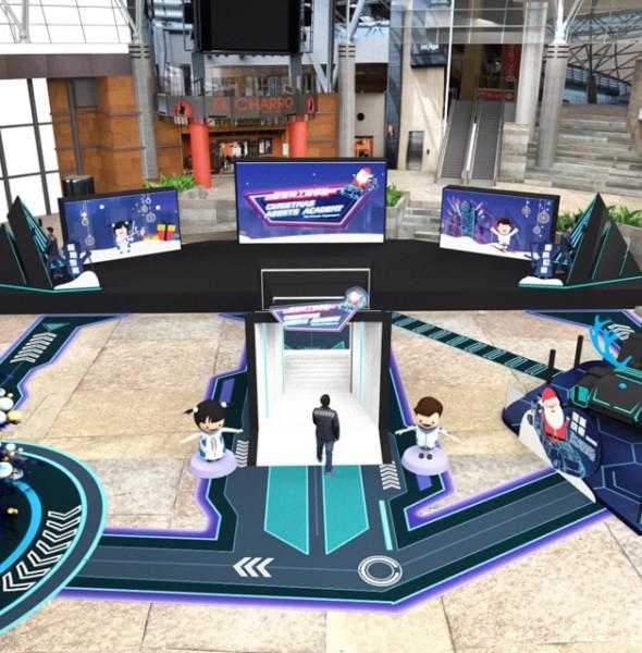 數碼港商場:「聖誕特工學園」虛擬世界任務大挑戰