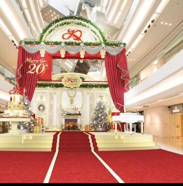 又一城聖誕:「Merry-Go-20th」