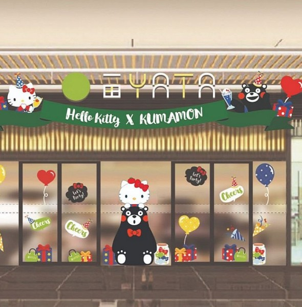 一田沙田:Hello Kitty × KUMAMON Let's Party