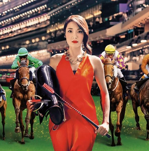 跑馬地:浪琴表國際騎師錦標賽2018
