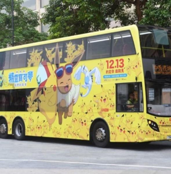 「精靈寶可夢劇場版—我們的故事」期間限定主題巴士