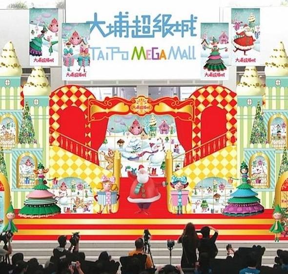 新地商場:聖誕童夢繪本之旅