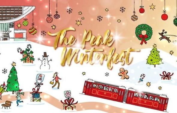 山頂纜車:山頂冬日聖誕裝置展覽