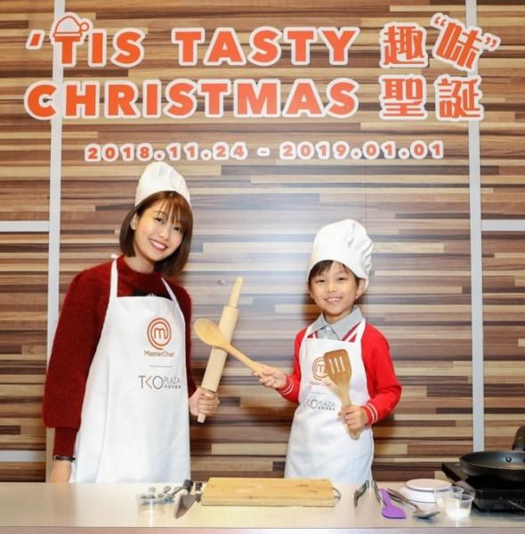 將軍澳廣場 :TIS TASTY CHRISTMAS 趣「味」聖誕