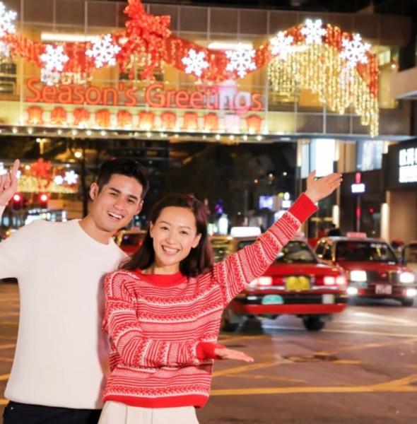 「閃爍尖東耀香江」尖東聖誕燈飾展覽2018