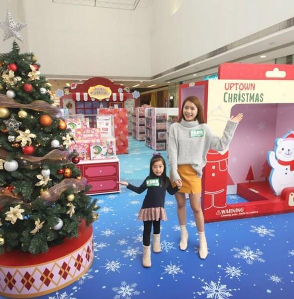 大埔新達廣場:聖誕玩具小鎮