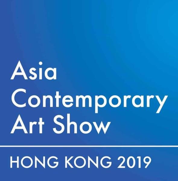 太古廣場:亞洲當代藝術展2019秋季展
