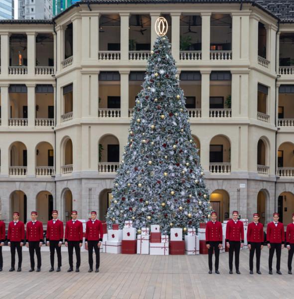 大館:卡地亞假大館傳揚聖誕精神 慶祝活動