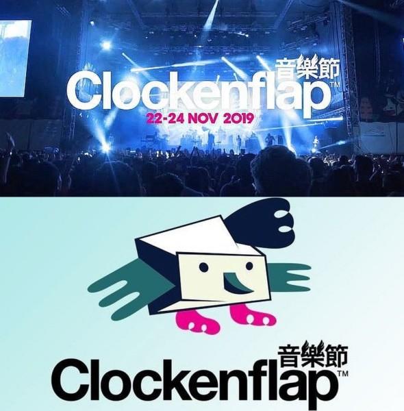 中環海濱:Clockenflap香港音樂及藝術節2019(已取消)