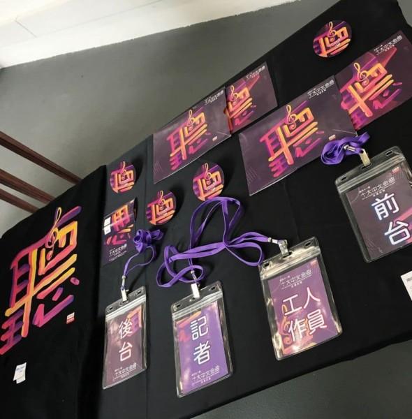 知專學院:「第41屆十大中文金曲」HKDI學生作品展