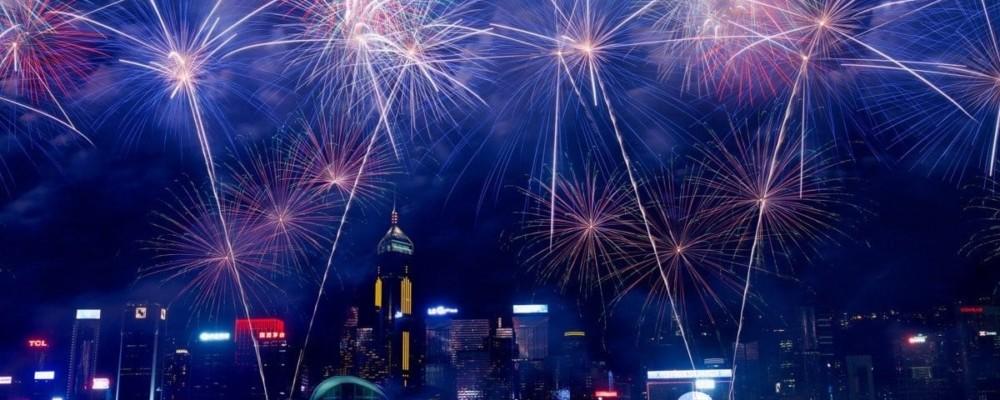 【除夕倒數2018】香港除夕倒數活動匯集 Countdown迎接2019!(不斷更新)